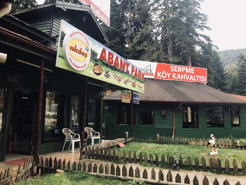 Abant kahvaltı , et mangal , köfte , alabalık. Abant mekanları. Abant yemek yerleri. Yedigöller, gölcük, yaylalar, doğa. Abantta kahvaltı tavsiye. Abant gezileri. Restoranımıza bekleriz.